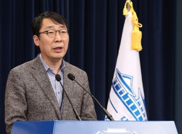 [PyeongChang 2018] S. Korea working closely with IOC for N. Korea's participation in PyeongChang Olympics: Cheong Wa Dae