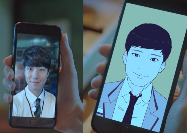 (Naver Webtoon)