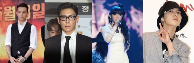 From left: Kush, T.O.P, Park Bom and G-Dragon