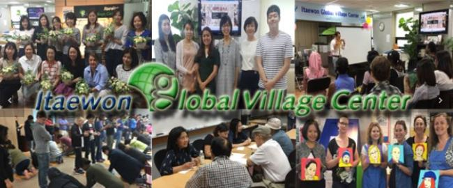 (Itaewon Global Village Center)