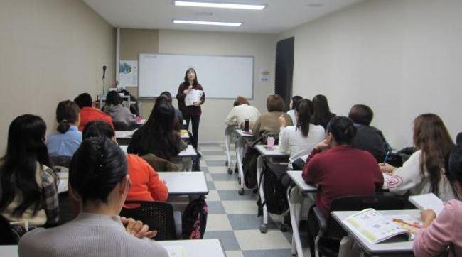 Korean language class (Geumcheon Global Village Center)