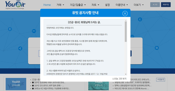 South Korean Bitcoin exchange shuts down after hack