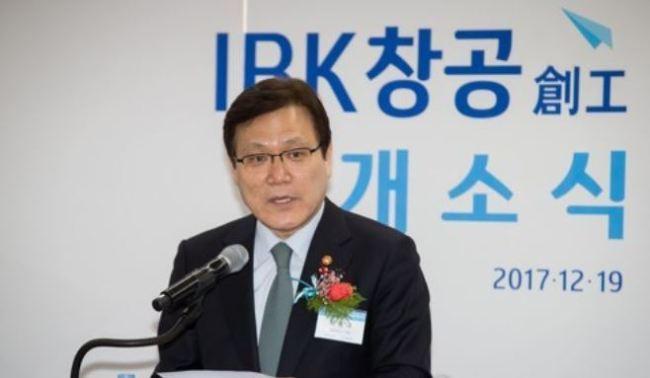 Financial Services Commission Chairman Choi Jong-ku. (Yonhap)