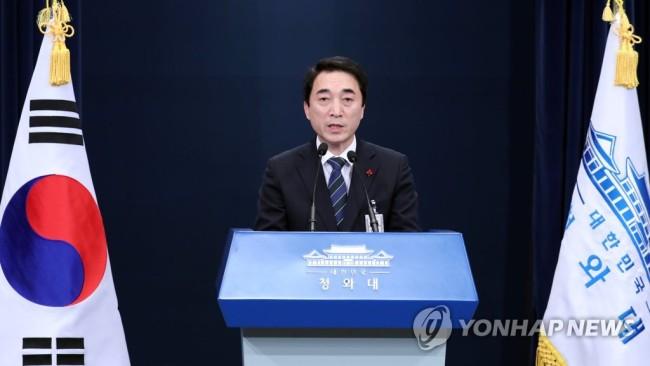 Presidential office spokesman Park Soo-hyun (Yonhap)