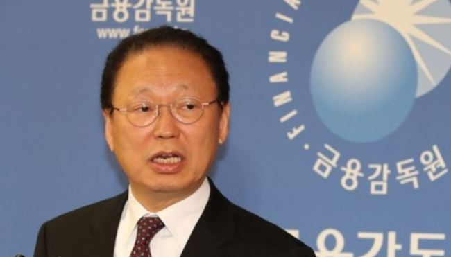 Choe Heung-sik, governor of the Financial Supervisory Service (Yonhap)