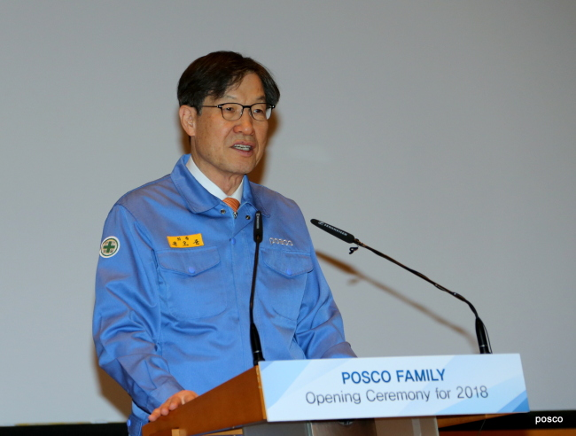 Chairman Kwon Oh-joon during a New Year's address (Posco)