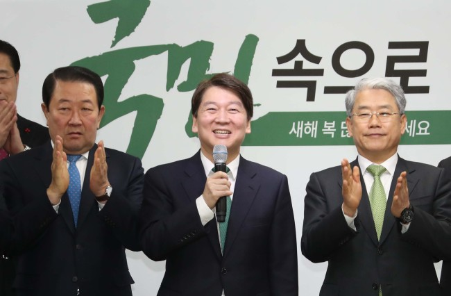 People's Party Chairman Ahn Cheol-soo delivers a New Year's speech at the party's headquarters in Yeouido, Seoul on Monday. (Yonhap)
