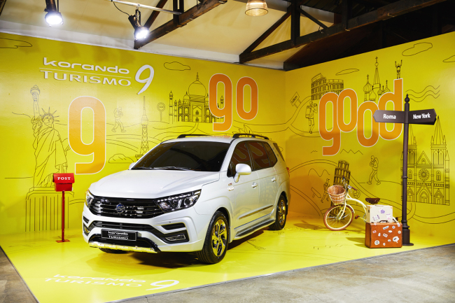 SsangYong Motor's upgraded version of the Korando Turismo minivan (SsangYong Motor)