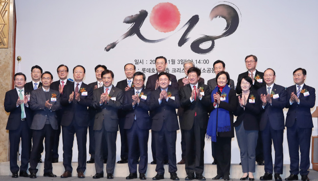 Deputy Prime Minister and Finance Minister Kim Dong-yeon (front row, fifth from left) attends the New Year's meeting with leaders of financial organizations on Wednesday. (Yonhap)