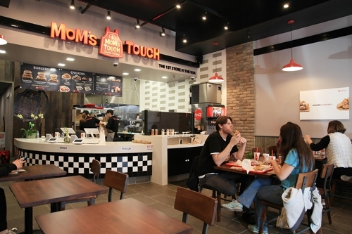 The first Mom's Touch branch in the US (Photo courtesy of Mom's Touch-Yonhap)