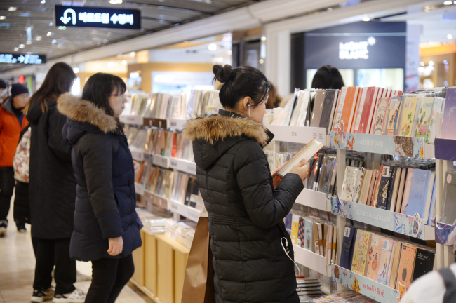 Consumers browse planenrs for the new year at Kyobo Books' Gwanghwamun branch. (Park Hyun-koo/The Korea Herald)
