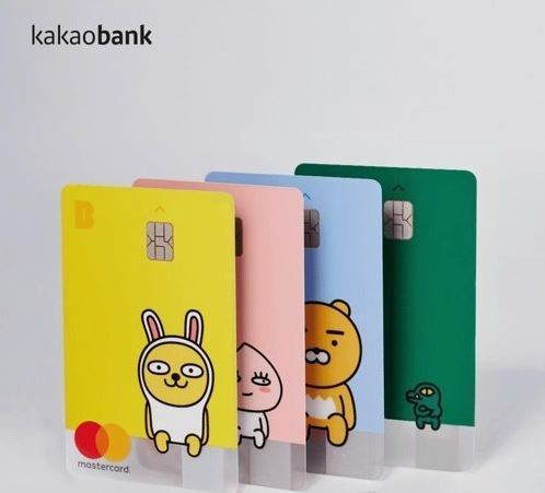 This photo from Kakao Bank shows its debit cards. (Yonhap)