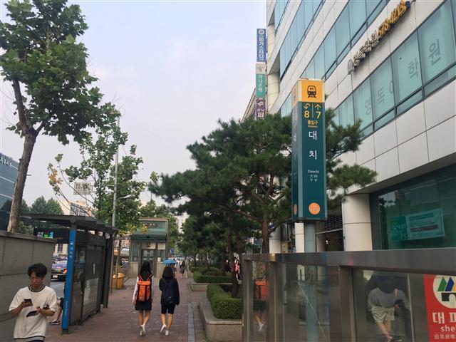 Private institutes in Gangnam-gu, Seoul (Herald DB)