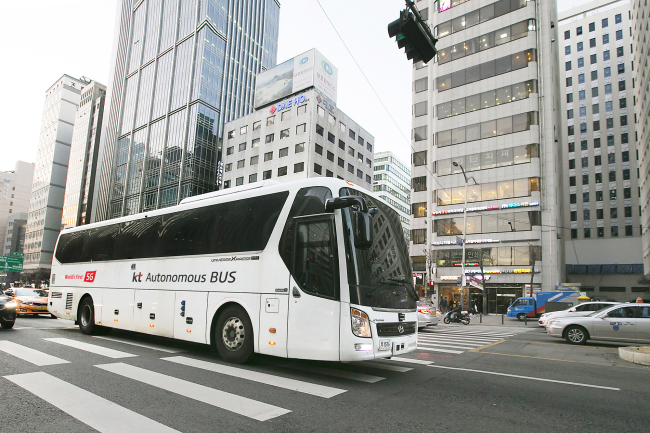 KT's self-driving 45-seater bus (KT)