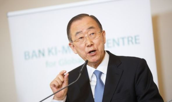 Former UN Secretary-General Ban Ki-moon (Yonhap)