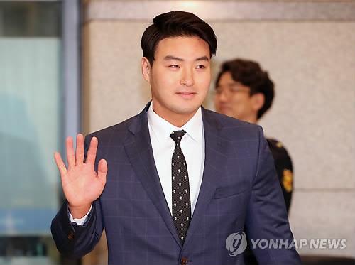 Park Byung-ho (Yonhap)