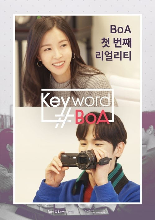 "The poster of ""Keyword #BoA"" (S.M. Entertainment)"