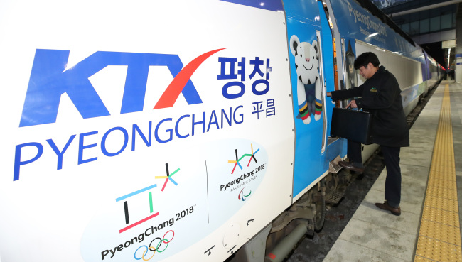 A KTX train bears advertising for the PyeongChang Olympics, which run from Feb. 9-25. (Yonhap)