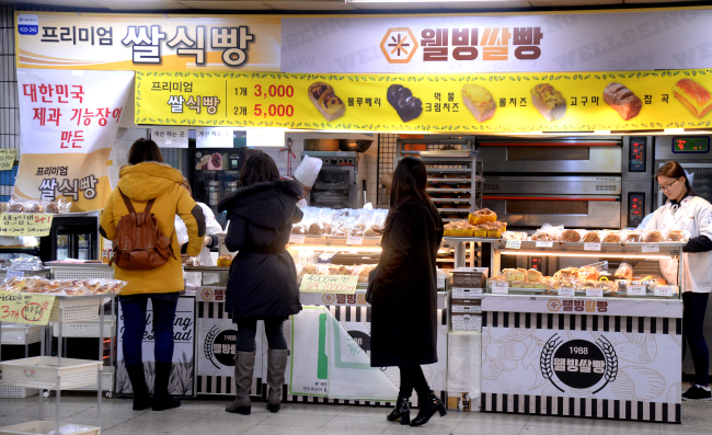 A bakery inside Sadang Station (Park Hyun-koo/The Korea Herald)