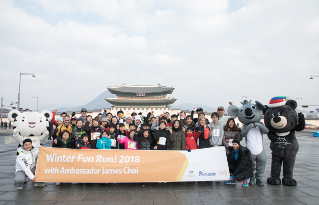 The PyeongChang 2018 Olympic Torch Relay and Marathon on Sunday morning in Seoul (Australian Embassy)