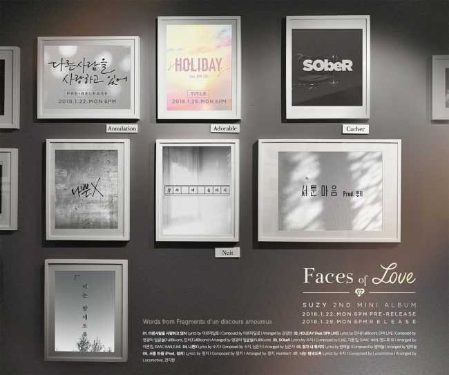 """The track list of """"Faces of Love"""" (JYP Entertainment)"""
