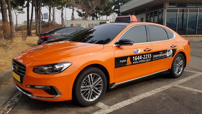 Seoul's International Taxi. Photo: Daehan Sangun