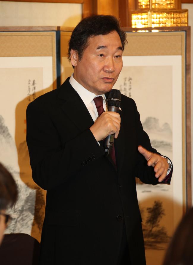 PM Lee Nak-yeon(Yonhap)