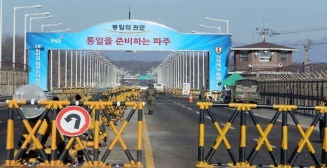 Pyongyang-Wonsan highway (Yonhap)