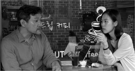 """A still from """"Grass"""" by director Hong Sang-soo (Finecut)"""