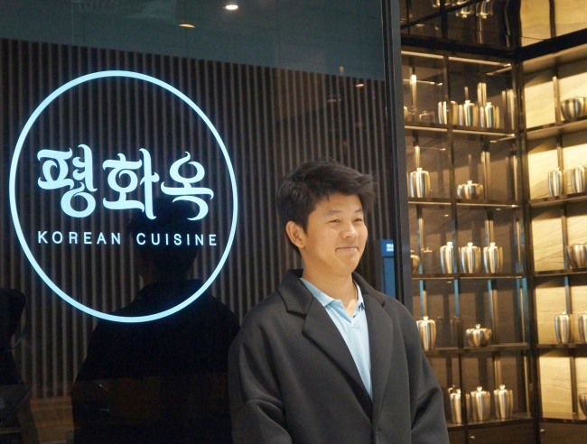 Chef Yim Jung-sik poses in front of the newly opened restaurant Pyunghwaok (Photo by Im Eun-byel / The Korea Herald)