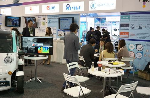 Daegu City, venture firms sign MOUs with global buyers at CES 2018