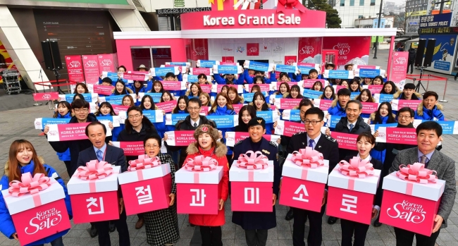 An opening ceremony for Korea Grand Sale 2018 is being held in front of Doota Mall in Dongdaemun, Seoul on Thursday. (Visit Korea Committee)