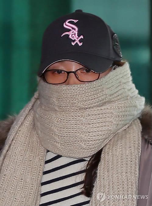 National Intelligence Service's agent, surnamed Kim