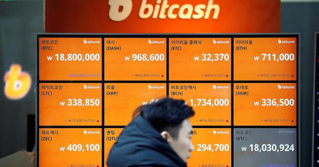 Bitcoin drops as South Korea bans anonymous crypocurrency trading