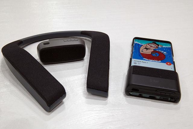 S-Ray (Samsung)