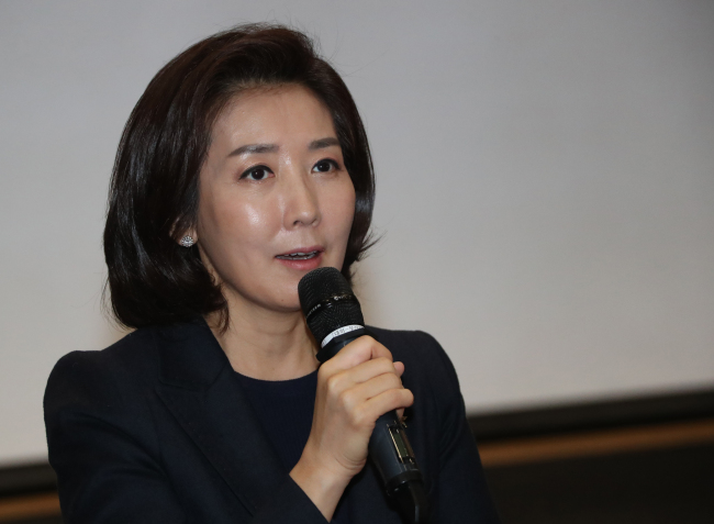 Rep. Na Kyung-won of main opposition Liberty Korea Party (Yonhap)