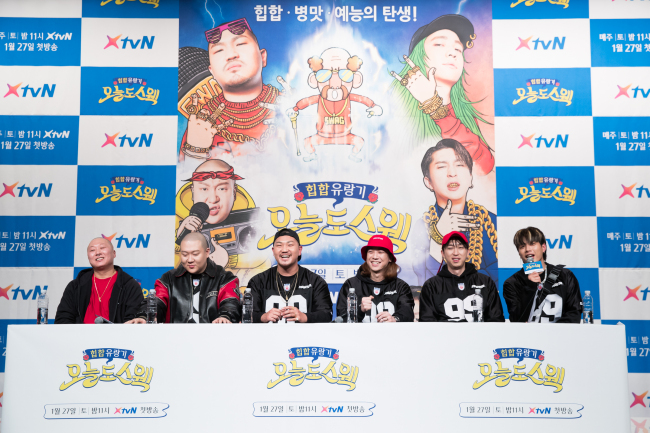 """A press conference for entertainment TV show """"Everyday Swag"""" is held at Times Square mall, Yeongdeungpo-gu in Seoul, Monday. (XtvN)"""