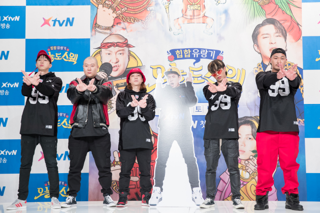 Rappers are to set off on a journey to find swag outside the hip-hop scene. (XtvN)