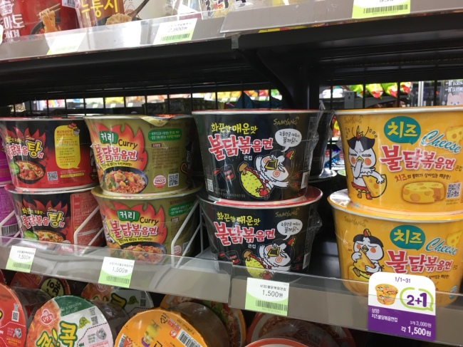 A variation of Buldak Spicy Ramen is displayed at a convenience store in Seoul. (Kim Da-sol/The Korea Herald)