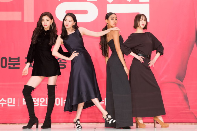 """The hosts of """"Get It Beauty 2018"""" pose for photos at a press conference in Yeongdeungpo-gu, Seoul, Tuesday. From the left are Kim Do-yeon, Jang Yoon-ju, Moon Ga-bi and Kim Soo-mi. (OnStyle)"""