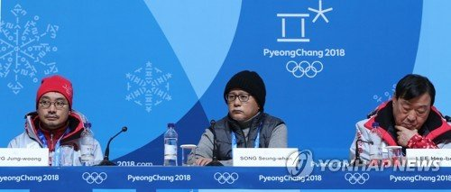 Yang Jung-woong (Left), executive producer of the opening ceremony of the PyeongChang Winter Olympics, Song Seung-whan (Center), executive creative director, and Lee Hee-beom, head of the organizing committee for PyeongChang 2018, brief reporters on the opening and closing ceremonies of next month's Winter Games on Jan. 23, 2018, at the Main Press Centre in Alpensia Resort in PyeongChang, 180 kilometers east of Seoul. (Yonhap)