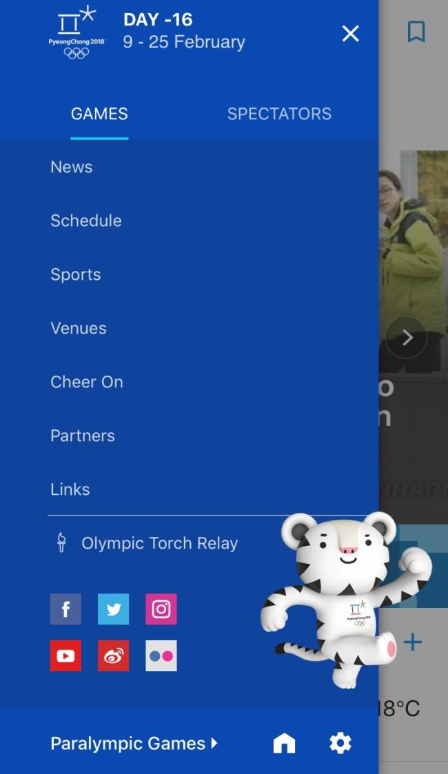 A screenshot of the application's main menus