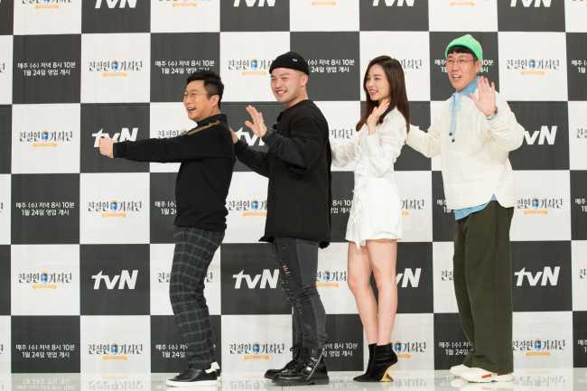 """The cast of """"Friendly Driver"""" pose for photos at a press conference in Yeongdeungpo-gu, Seoul, Wednesday. From the left are Lee Soo-geun, Microdot, Yoon So-hee and Kim Young-chul. (tvN)"""