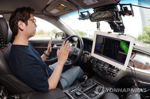 Südkorea in Vorbereitung auf das Autonome Fahren.