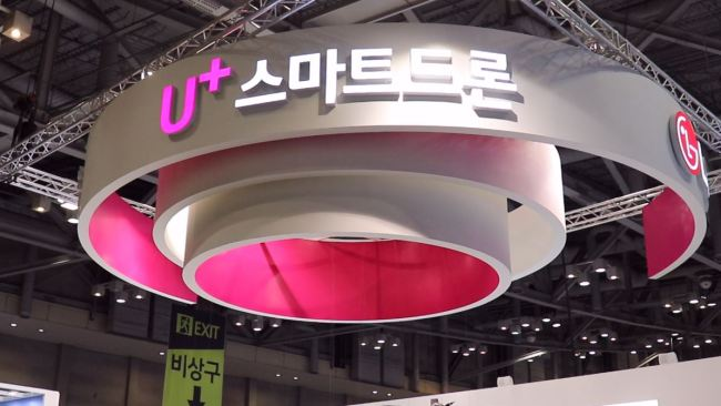 LG Uplus showcases drone management service at 2018 Drone Show (Park Ju-young/The Korea Herald)