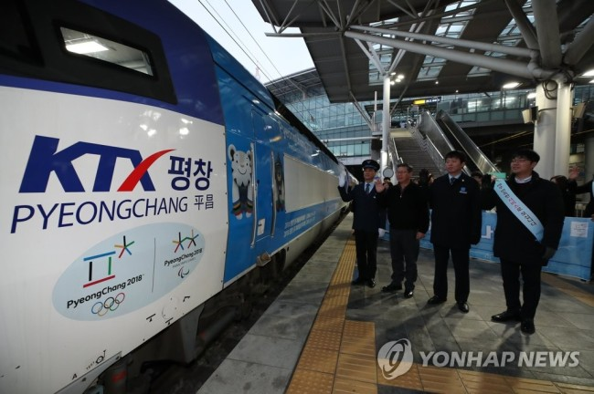 The first Seoul-Gangneung KTX bullet train departs from Seoul Station at the opening ceremony on Dec. 22, 2017. (Yonhap)