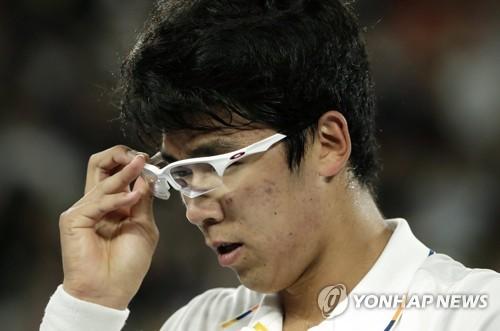 Chung Hyeon (Yonhap)