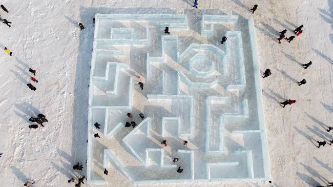 Ice maze, seen from above (Yonhap)