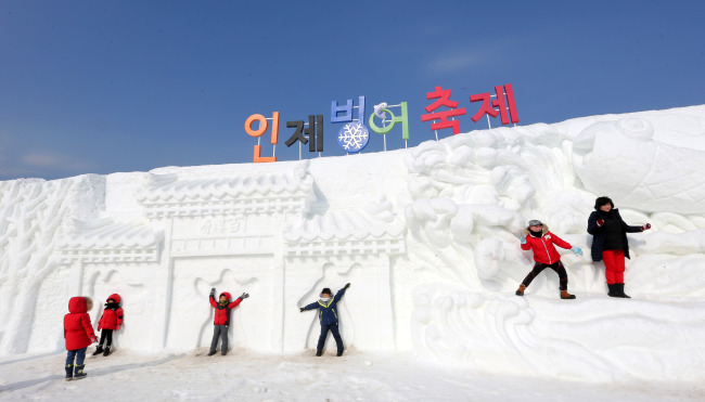 Inje Ice Fishing festival (Yonhap)
