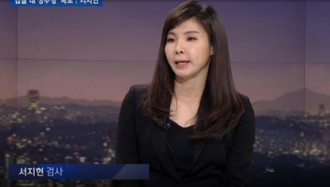 Seo Ji-hyun (Yonhap)